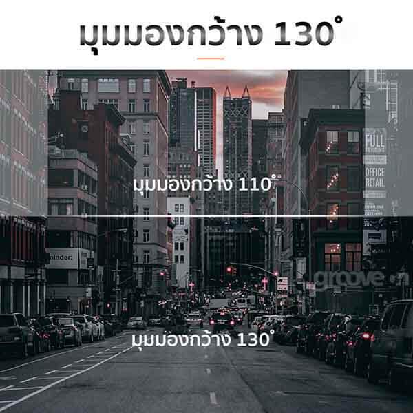 70mai 1s