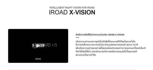 IROAD X10