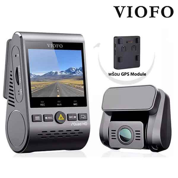 Viofo A129 Plus Duo