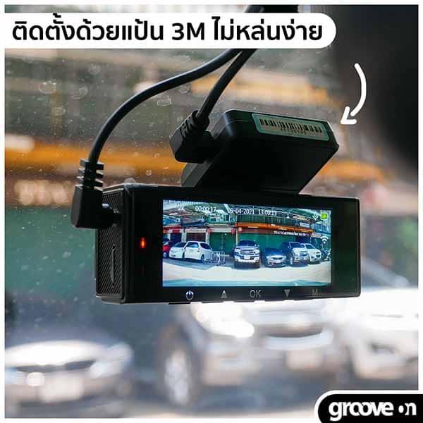 ติดกล้อง Anytek A16