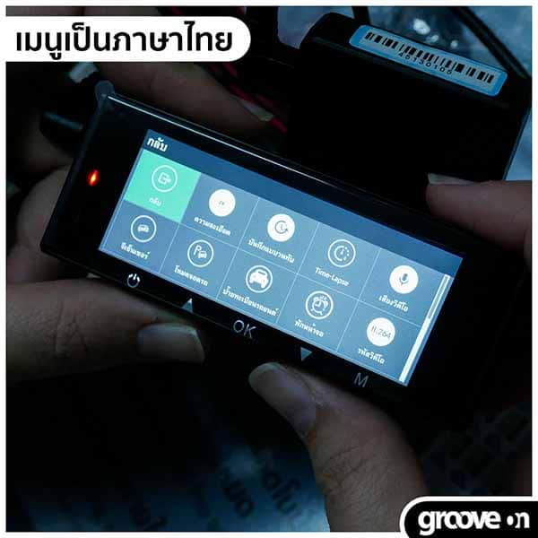 Anytek A16 ภาษาไทย