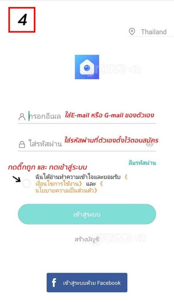 log in App yi