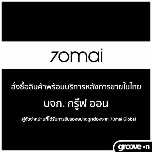 where-to-buy-70mai