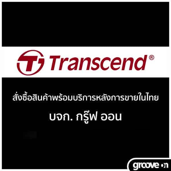 where-to-buy-transcend