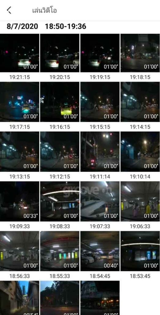 ddpai video files