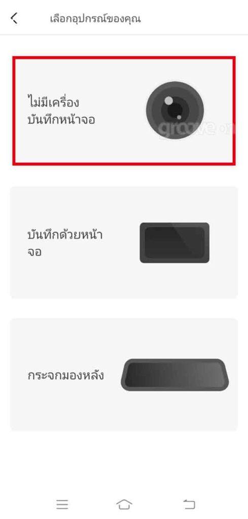 link wifi camera ddpai