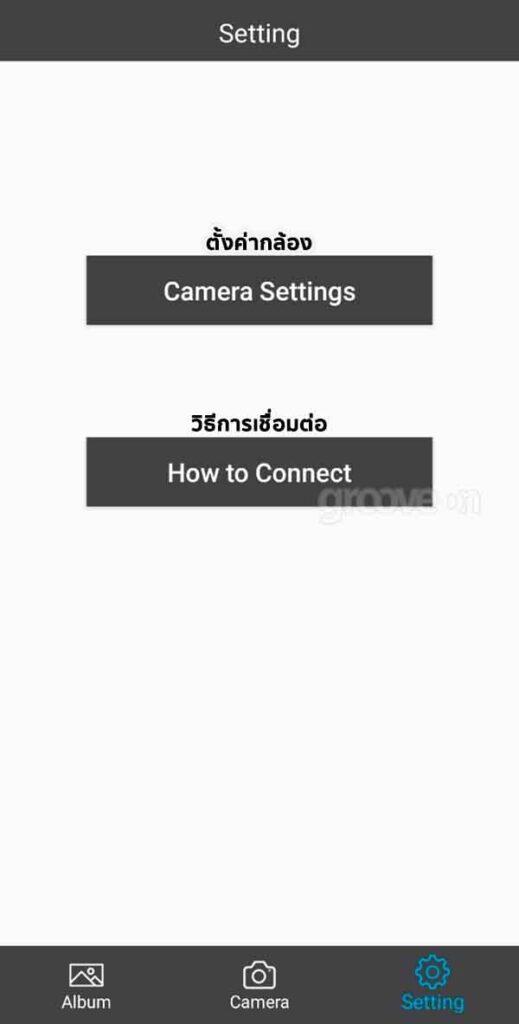 setting app scene